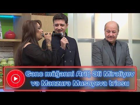 Gənc müğənni Arif, Əli Mirəliyev və Mənzurə Musayeva triosu