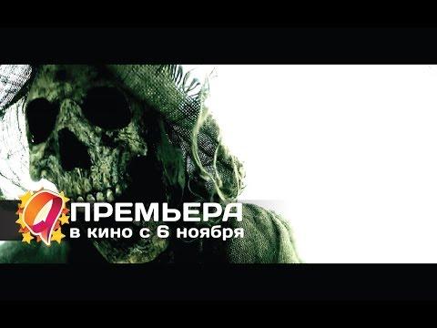 Смотреть Пандемия (2016) онлайн !из YouTube · Длительность: 1 час32 мин4 с