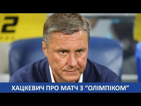 Олимпик Донецк - Динамо Киев 1:2 видео