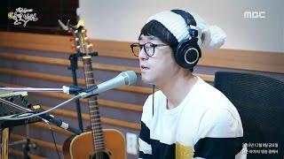 [Moonlight paradise] Sung Jin Hwan - To you who farewell, 성진환 - 이별한 너에게 [박정아의 달빛낙원] 20161209