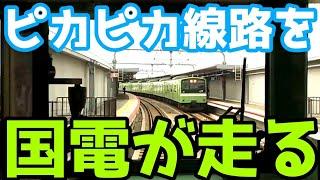 【乗り鉄】JR西の最新路線!おおさか東線に乗ってみた!