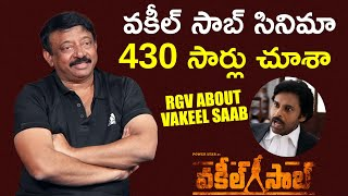 RGV PUNCH On Pawan Kalyan Vakeel Saab Movie | Ram Gopal Varma Thug Life | TFPC Exclusive