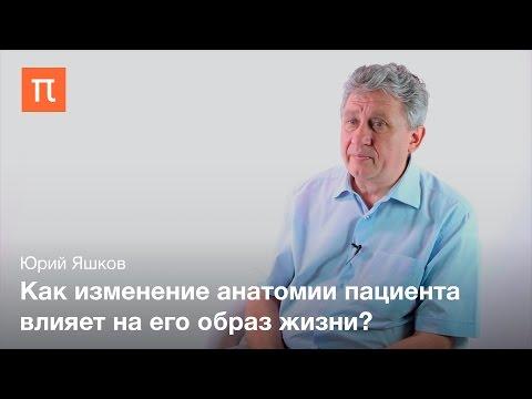 Хирургические методы лечения ожирения – Юрий Яшков