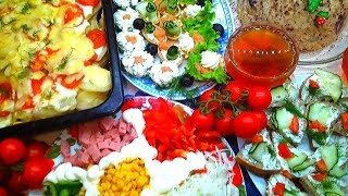 Бюджетный праздничный стол. Ваш Праздник Будет Самым Вкусным!!!