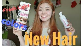 💙新年新发色💛第一次漂发!我染了布娃娃染发剂的玫瑰马卡龙色 DYEING HAIR Fresh Light 1st Impression Feat.THEA thumbnail