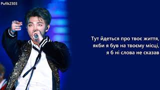 BTS -  Spine Breaker UKR SUB/ українські субтитри