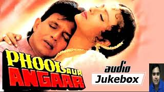 Hum Teri mohabbat main Yun pagal rehte karaoke only for male singers by Rajesh Gupta