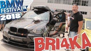 BMW FESTIVAL 2018 през обектива на Bri4ka.com