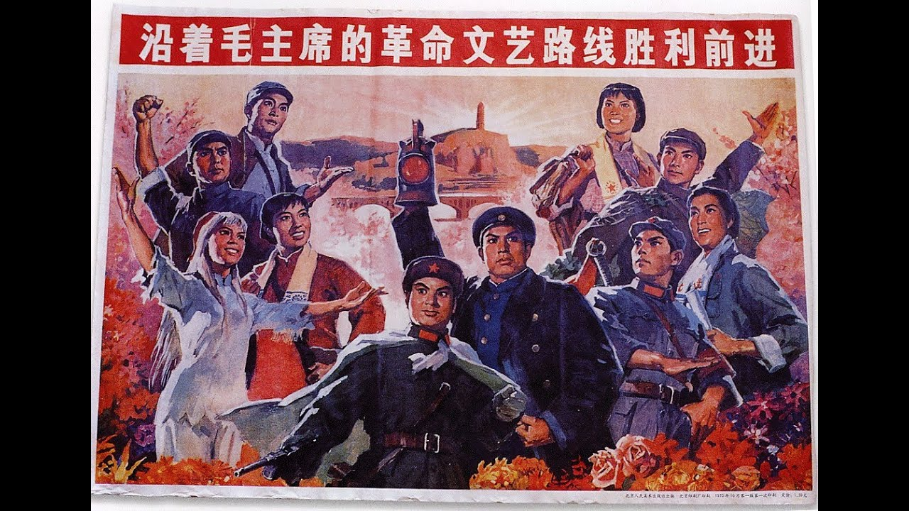 a description of the chinese communist revolution Mao zedong & the communist revolution mao zedong is most famous for being the leader of the chinese communist revolution and the founding father of the modern chinese state the people's republic of china founded in 1949.