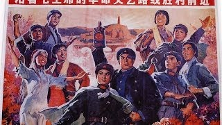 Liederen over de Chinese Communistische Revolutie / Songs of the Chinese Communist Revolution