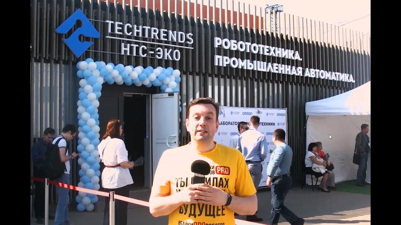 Теперь Российским предприятиям доступно тестирование роботизированных решений перед их внедрением!