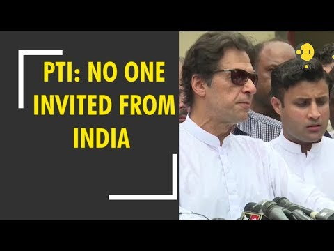 PTI: No one from across the border has been invited