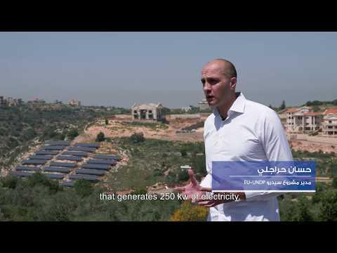 Forward With Lebanon - Solar Power in Qabrikha