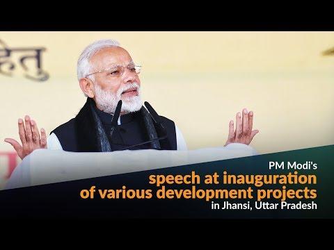 PM Modi's speech at inauguration of various development projects in Jhansi, Uttar Pradesh