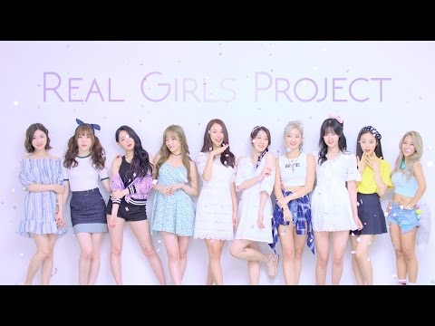 "Real Girls Project(리얼걸 프로젝트) Official MV ""Dream"""