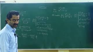 II PUC | BASIC MATHS | CALCULUS  - 03