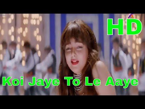 Koi Jaye To Le Aaye - Ghatak: Lethal (1996) Full Video Song *HD*