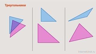 Связь числа и геометрии. Часть 2. Треугольники. Координаты