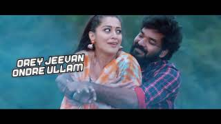 Ore Jeevan Lyrical video Official | NEEYA 2 | Jai, Raai Laxmi, Catherine Tresa, Varalaxmi
