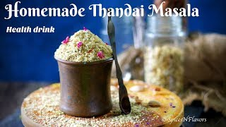 How to make Thandai Masala Powder at home | Health Drink for kids and pregnant women