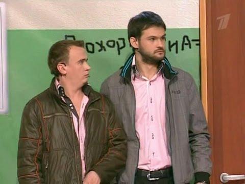 КВН сборники - КВН - КВН Триод и Диод - Лучшие номера команды