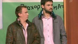 КВН сборники! - КВН - КВН Триод и Диод - Лучшие номера команды