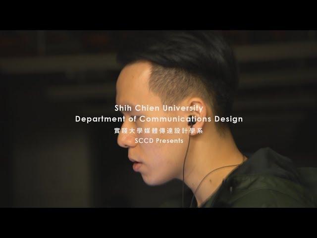 SCCD Promo Video - 2018 The Final Presentations / 實踐媒傳2018大總評形象影片