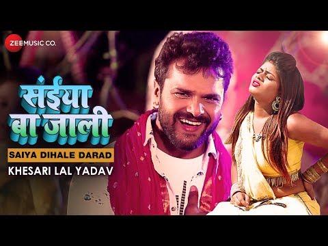संईया बा जाली Saiya Ba Jaali - Full Video | Saiya Dihale Darad | Khesari Lal Yadav | Ashish Verma