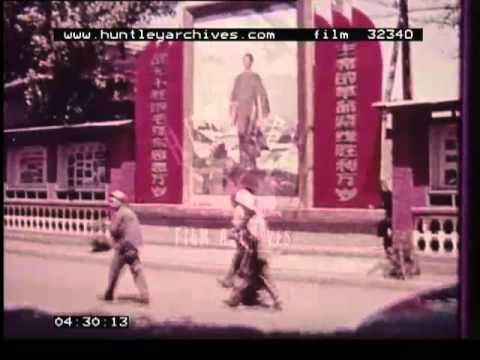Documentary about Heavy and Light industries in China, 1974 -- Film 32340