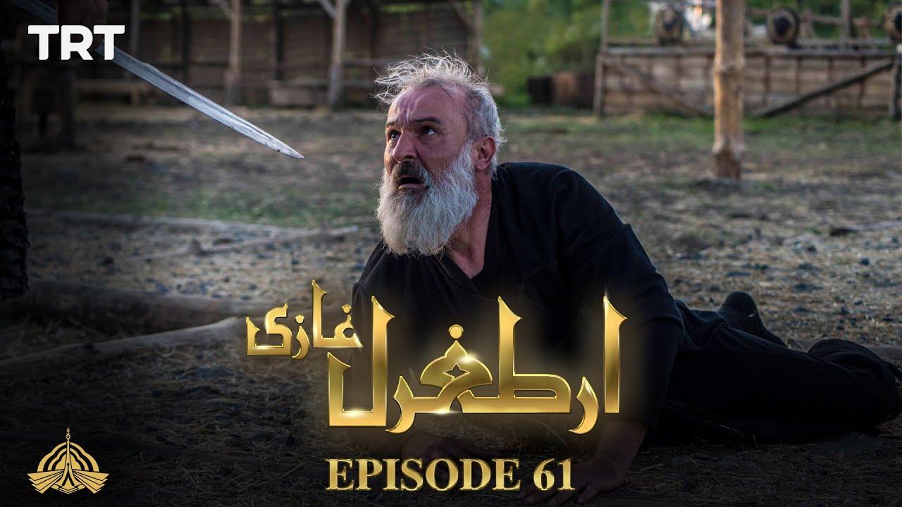 Ertugrul Ghazi Urdu - S01E61