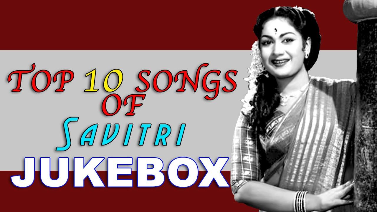 Download Top 10 songs of Savithri   Tamil Movie Audio Jukebox