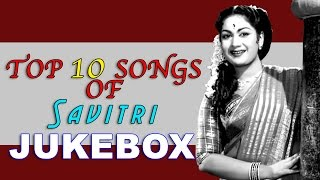Top 10 songs of Savithri | Tamil Movie Audio Jukebox