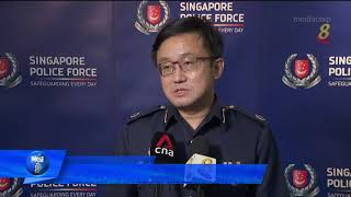 四人涉裕廊东持械抢劫和伤人案 被警方逮捕 - YouTube
