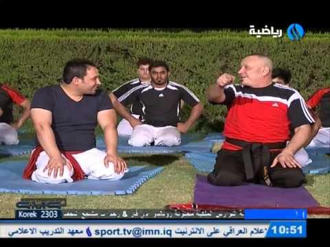 IRAQ KYOKUSHIN UNION 71 YOGA