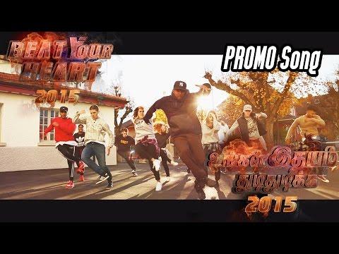 BYH 2015 - Beat Your Heart  - உங்கள் இதயம் துடிதுடிக்க - PROMO Song