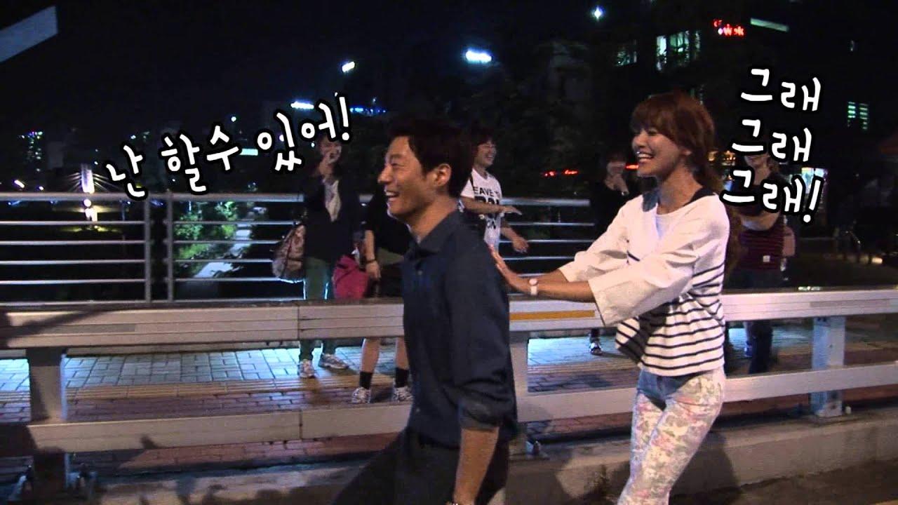 Yeon SEO dating agenzia Cyrano