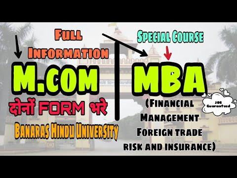 m.com-or-mba-(fm-,-ft-,-ri)-दोनों-form-भरे-||-banaras-hindu-university-||-commerce-nation