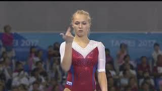 Daria Spiridonova BB AA - Universiade Taipei 2017