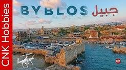 Byblos - Jbeil | بيبلوس - جبيل