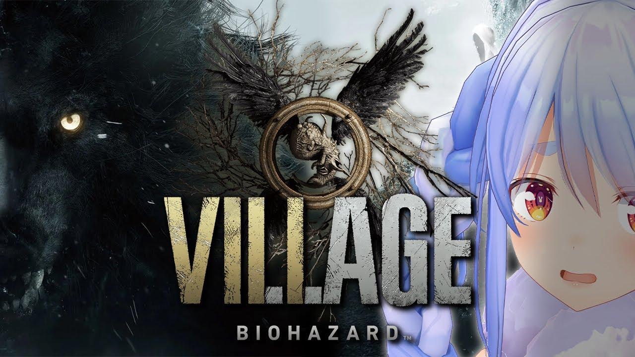 [Finally released]Resident Evil Village Peko![Hololive / Pekora Usada]