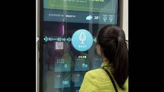 AI Voice  : SMART Tour