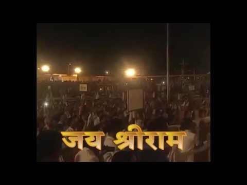 """PM Narendra Modi Chanting """"Jai Shri Ram"""""""
