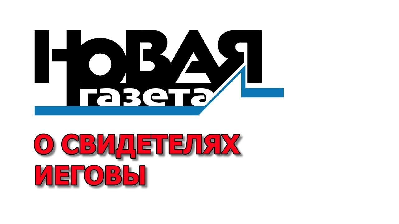 форме заполнена бродкастинг новые свидетель новые песни свидетелей иеговы квартиру застройщика Екатеринбурге