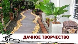 видео Как сделать сад в стиле кантри: деревенские мотивы для дачи (20 фото)