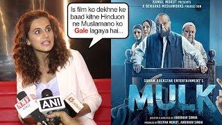 Taapsee Pannu On How Film MULK Improved Hindu Muslim Relations In India
