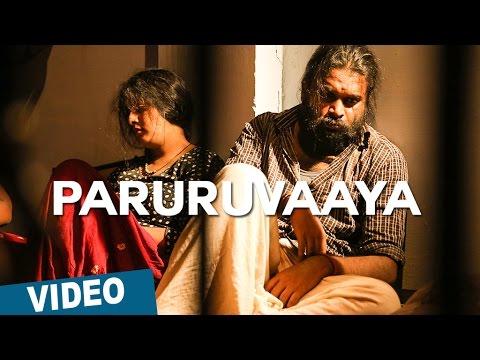 Paruruvaaya Video Song | Ver 1 | Thaarai Thappattai | Ilaiyaraaja | Bala | M.Sasikumar | Varalaxmi