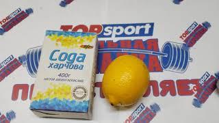 постер к видео Сода для иммунитета как пить правильно! Корода рецепт пищевая сода с лимоном 100% поможет
