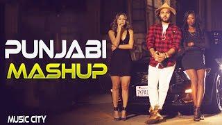 Punjabi mashup 2017- nonstop punjabi remix songs - latest punjabi song 2017