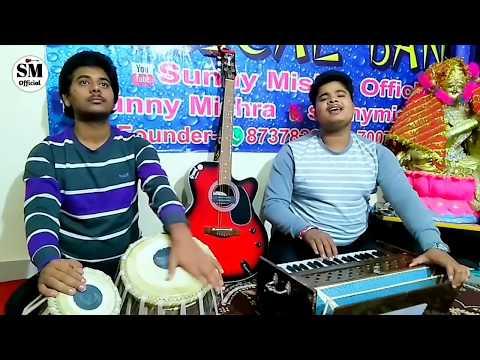 Tu Kitni Achhi Hai Song By Sunny Mishra Ll Harmonium Cover  Lata Mageshkar
