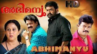 Abhimanyu Malayalam Full Movie   അഭിമന്യു   Full HD 1080   Mohanlal Action Movie   Upload 2016